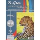 Фотобумага X-Green двухсторонняя матовая А4 140гр, 50 листов