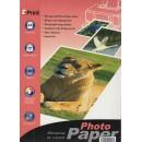 Фотобумага ZPrint  микропористая односторнняя глянцевая  на резиновой основе, A4, 260гр, 20 листов